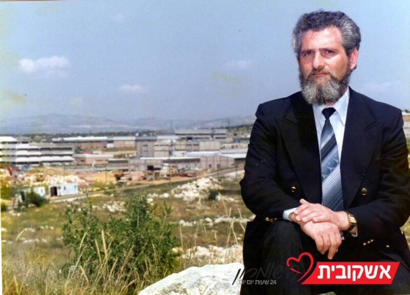 17.8.1978 יום העלייה לקרקע באריאל   בלב החדשות