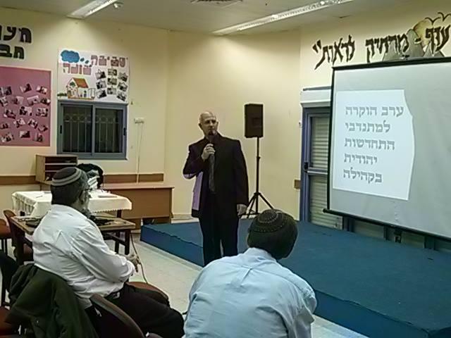 הוקרה למתנדבי המחלקה להתחדשות היהודית