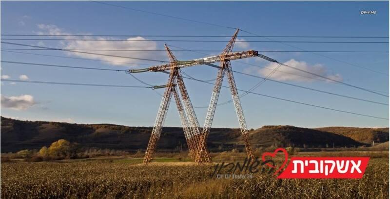 להרוויח מחברת חשמל