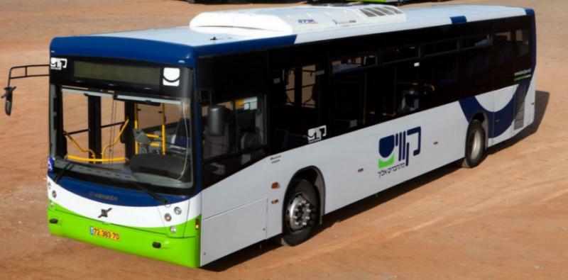 מדובר בשיפור שירות משמעותי, הכולל הפעלת קווים חדשים, הגברת תדירויות של קווי האוטובוסים ושיפור הקשר בין הערים והישובים למוקדי פעילות מרכזיים