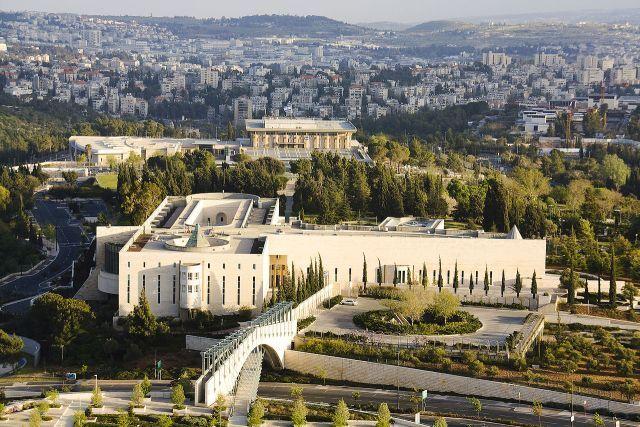 בית המשפט העליון בירושלים. צילום: ויקיפדיה