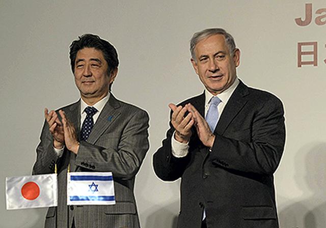 ראשי הממשלות נתניהו ואבה בכינוס הפורום העסקי שהתקיים בחסות מכון הייצוא היפני בישראל