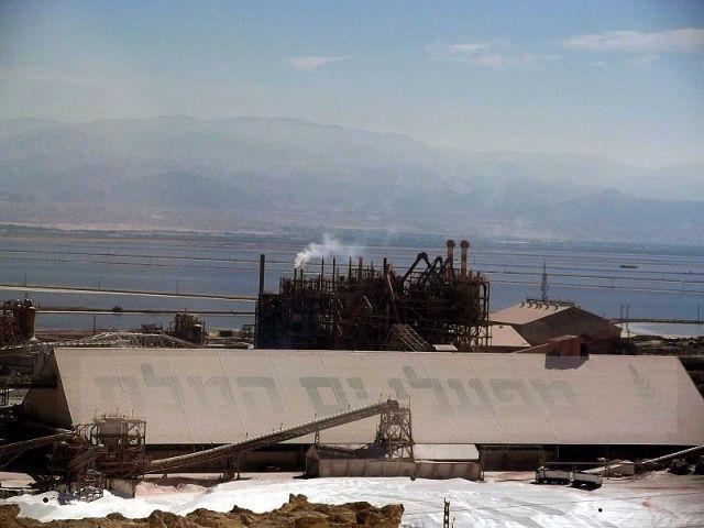 עובדי מפעלי ים המלח פתחו בשביתה כוללת