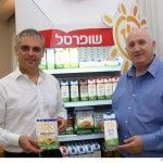שופרסל נכנסת לשוק החלב במותג הפרטי