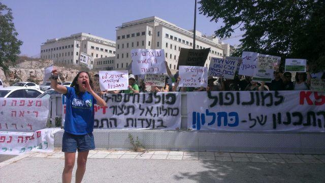 """הפגנת ארגון """"מגמה ירוקה"""" מול מטה הדיור. צילום: """"מגמה ירוקה"""""""