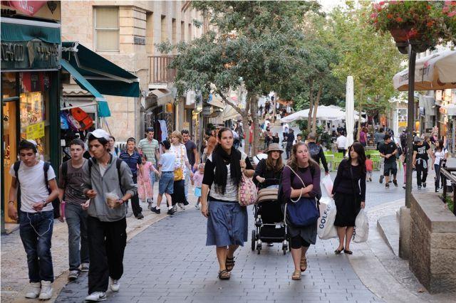 """פינה במרכז ירושלים. צילום: יח""""צ"""