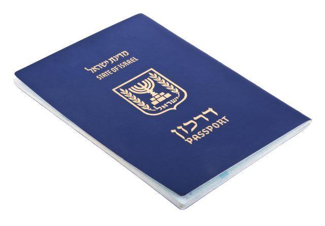 """חידוש והנפקת דרכון חדש רק בנתב""""ג"""