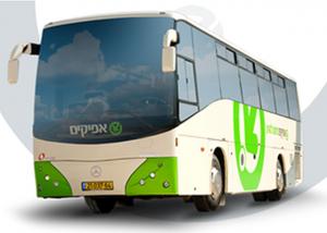 150 אלף שקל מענק עבור כל אוטובוס המונע בגז