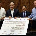 נחתם הסכם לבניית 20 אלף דירות בבאר שבע