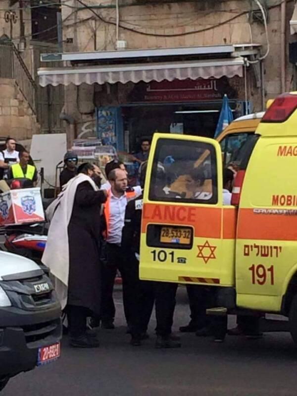 פיגוע בירושלים