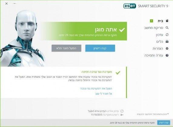 חדש אבטחת תשלומים ורכישות באינטרנט בעברית