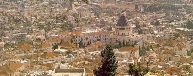 נצרת. צילום: ויקיפדיה