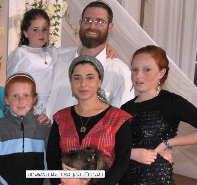 הרוצח של דפנה מאיר מחבל בן 16