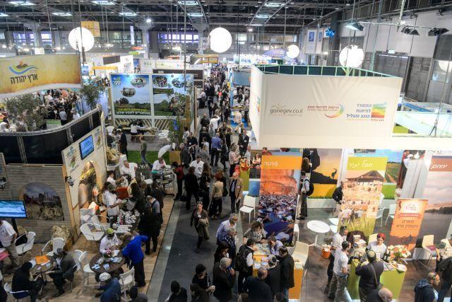 טורקיה תשתתף השנה בתערוכת התיירות IMTM בתל אביב
