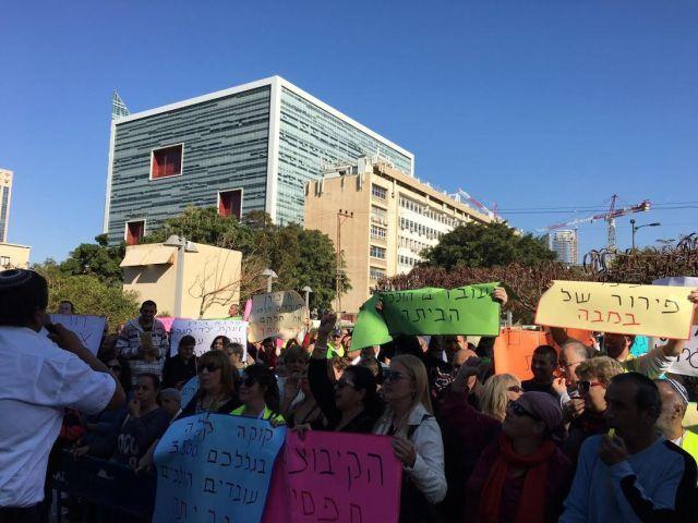 """שביתת עובדי מגה היום בצהריים. צילום: יח""""צ"""