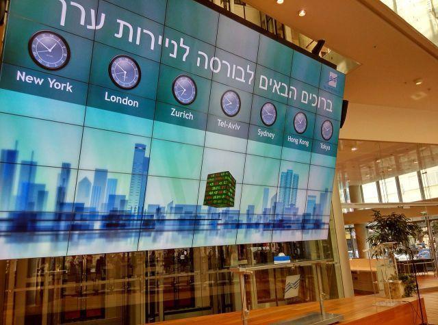 חזית הכניסה בבניין הבורסה בתל אביב. צילום: יניב מזורוזובסקי
