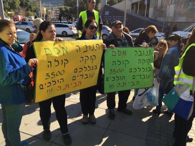 """שביתת עובדי מגה היום בצהריים. לתת אםשרות לנאמן להפעיל את החברה. צילום: יח""""צ"""