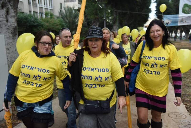 """חולי פסוריאזיס בכנסת: """"תנו לנו לממש את הזכות לקבל טיפול """""""