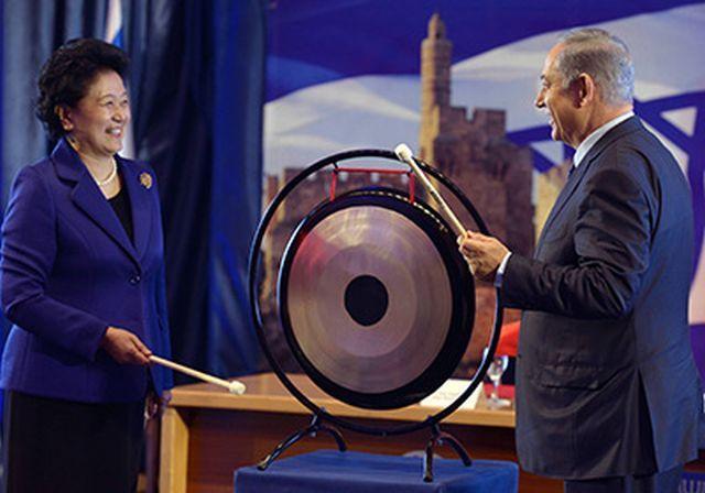 ראש הממשלה בנימין נתניהו וסגנית ראש ממשלת סין ליו ינדונג פותחים את ועידת החדשנות ישראל-סין