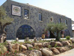 """מרכז המבקרים בית הבד של הגולן. צילום יח""""צ"""