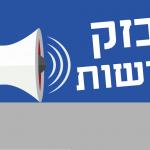 חנות נשדדה בחיפה
