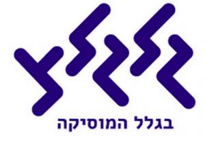 """יהודה ושומרון על מפת השידורים של גל""""צ וגלגלצ"""