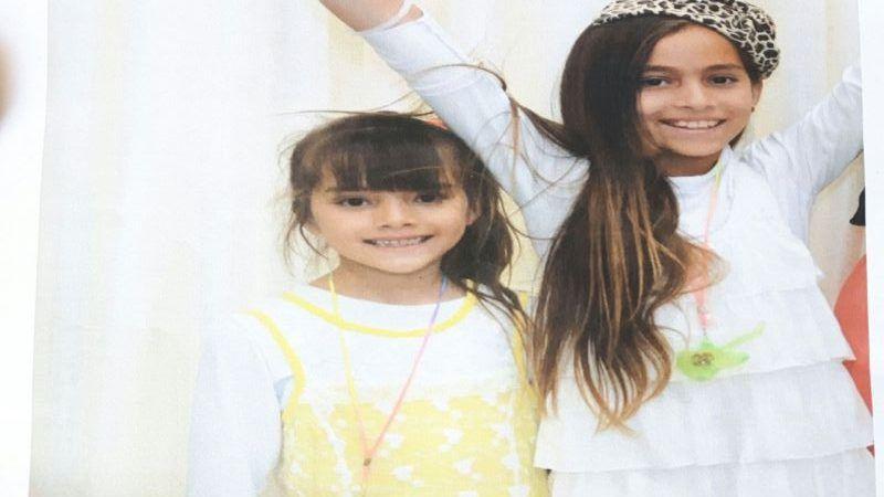 שתי ילדות נעדרות מאתמול