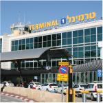 טרמינל 1  יסגר במשך 4 חודשים לפעילות בינלאומית