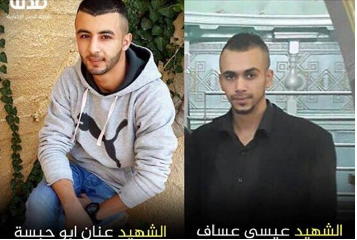 """כמעט שנה לאחר הרצח הרס צה""""ל את בית רוצחיו של ראובן בירמכר"""