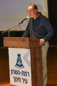 ראש-העיר-אבי-גרובר-בהשקת-תכנית-אב-לחינוך-צילום-א.ס.י.פ-ערוץ-3.