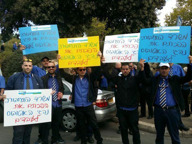 נהגים נושאי כרזות בהפגנה. צילום: דוברות ההסתדרות