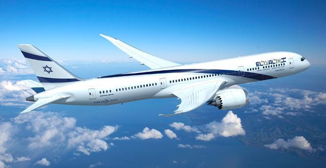 שוב ביטולי טיסות אל על בגלל סכסוך עם הטייסים