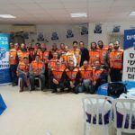 איחוד הצלה – מתנדבים להציל חיים