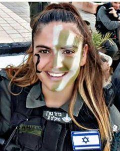 """פיגוע משולב בירושלים לוחמת מג""""ב נפצעה אנושות"""