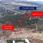 """בג""""ץ: צו ביניים נגד המאחז הפלשתיני ליד גשר הרכבת בירושלים"""