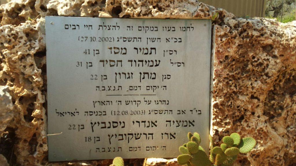 """""""בשבילי שיפוץ האנדרטה באריאל היא כמו להניח תפילין"""" צילום: בלב החדשות"""