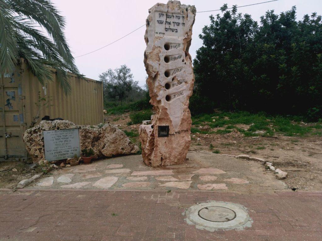 האנדרטה כפי שהיתה לפני השיפוץ