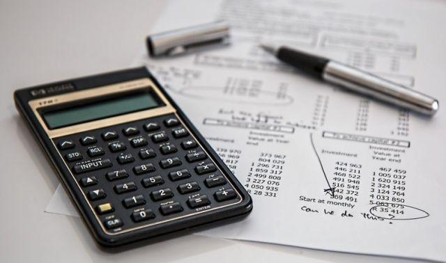 התיקון לכללי מס הכנסה