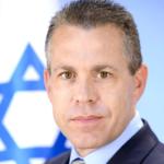 בשבוע הבא יפתח בירושלים הכנס הבינלאומי למאבק בטרור