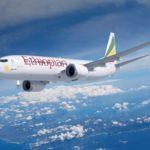 מטוס ראשון מדגם בואינג 737MAX8 נמסר לאתיופיאן איירליינס