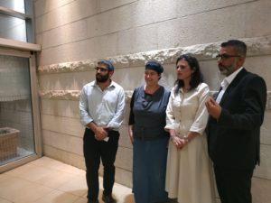 הבית היהודי באריאל