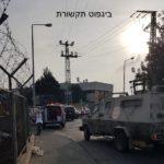 שני הרוגים באירוע ירי בברקן