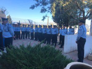 המשטרה באריאל