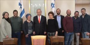 החוק הישראלי