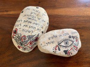 אבנים עם לב אדם