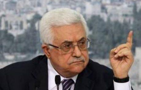 הדרך לנורמליזציה עם מדינות ערב עוברת דרך הסוגיה הפלסטינית