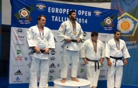 תשע מדליות באליפות אירופה בגו'דו