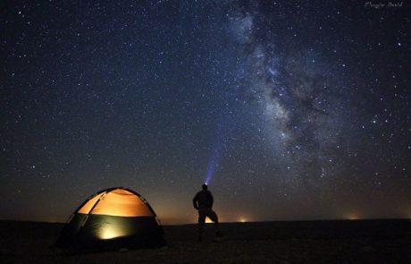 מכתש רמון הוכרז שמורת אור כוכבים בינלאומית