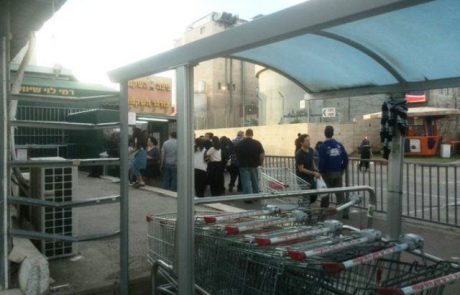 נעצר חשוד שלישי במעורבות בפיגוע בסניף רמי לוי בבינימין