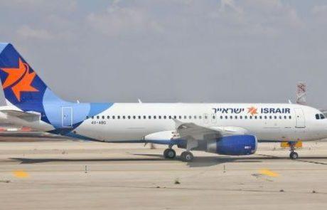 חברת ישראייר תפעיל השבוע 14 טיסות חילוץ
